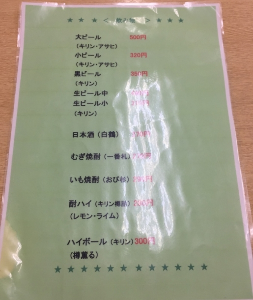 02-IMG_3285.jpg