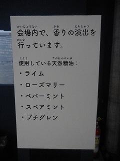 2018tohaku_40.jpg