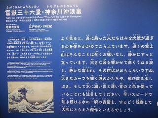 2018tohaku_42.jpg