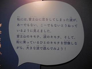 2018tohaku_43.jpg