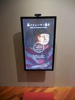 2018tohaku_54.jpg