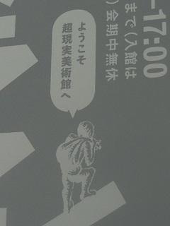 escher3.jpg