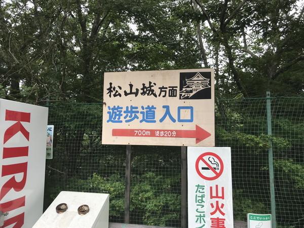 19_ふいご峠看板