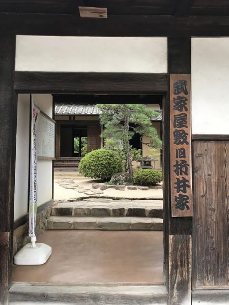 08_折井家