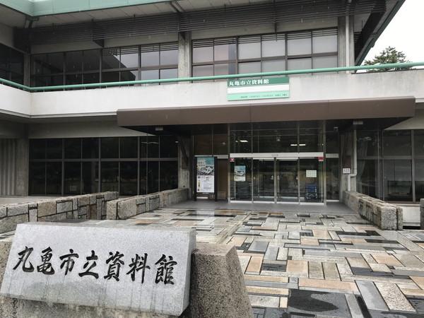 04_丸亀市立資料館