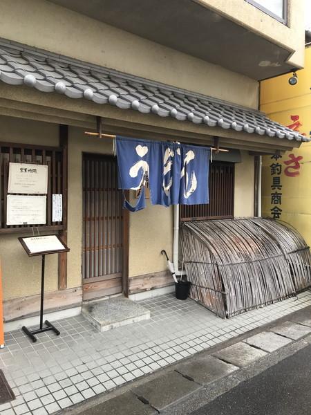 09_石川うどん