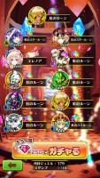 白猫_2018-07-14-18-10-22