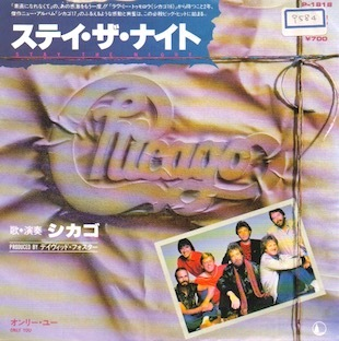 CHICAGO「STAY THE NIGHT」