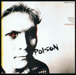 SONHOUSE「POISON」