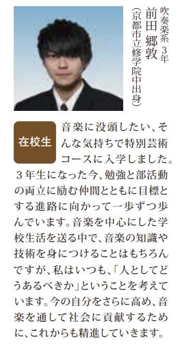 事務所 前田ゴードン
