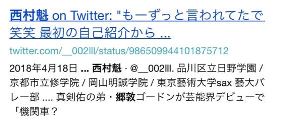 fc2blog_2018080711115066f.jpg