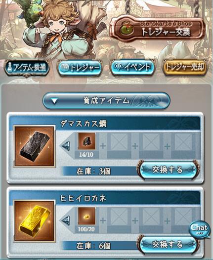 ぐらぶる四象2