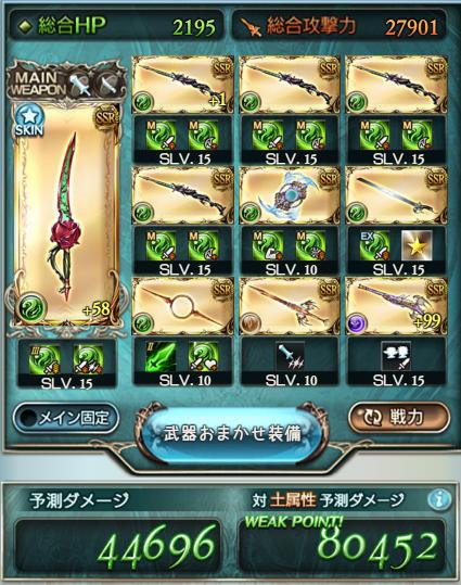 ぐらぶるフツルス銃3