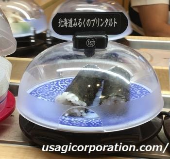 2018 0614 くら寿司2
