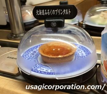 2018 0614 くら寿司3