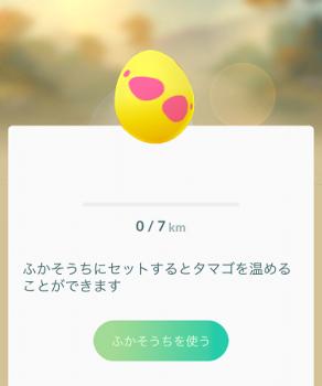 2018 0622 ポケモン2