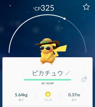 2018 0707 ポケモン