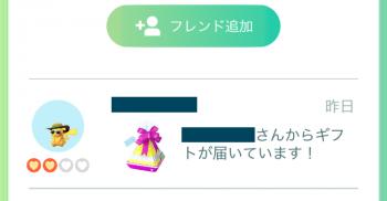 2018 0719 ポケモン