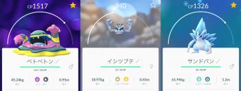 2018 0719 ポケモン2