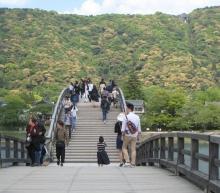 呉宮島岩国-121