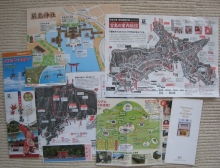 呉宮島岩国-127