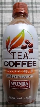 ワンダ TEA COFFEE カフェラテ×焙じ茶 525ml 105円