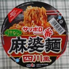 サッポロ一番 汁なし 四川風麻婆麺 138円