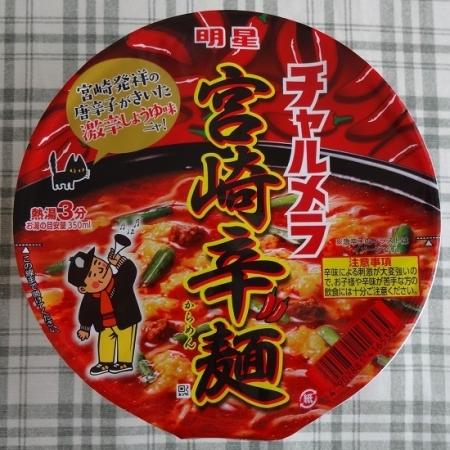 チャルメラどんぶり 宮崎辛麺 116円
