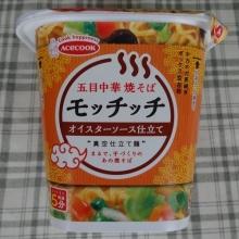 五目中華焼そばモッチッチ オイスターソース仕立て 127円