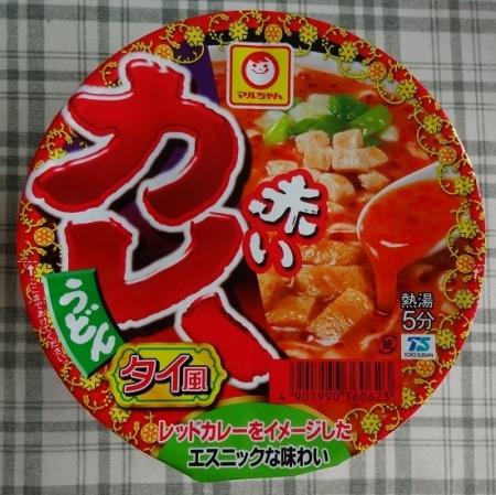 赤いカレーうどん タイ風 127円