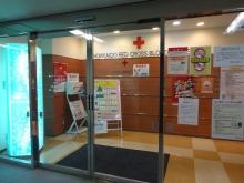 アスティ献血ルーム