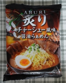 炙りチャーシュー風味 醤油らぁめん 159円