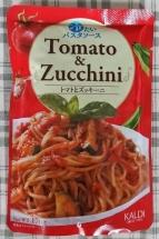 トマトとズッキーニ