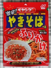 ペヤング 激辛やきそば味ふりかけ(20g) 127円