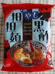 カルディ 冷やし黒酢担担麺 159円