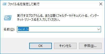 excel_x.jpg