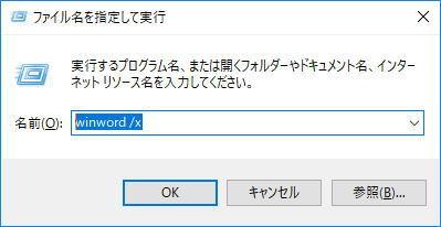 word_x.jpg