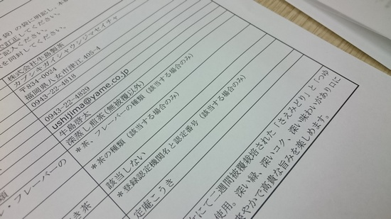 DSC_0717.jpg