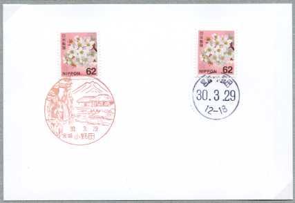 0461小野田