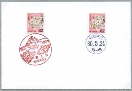 0601仙台太白