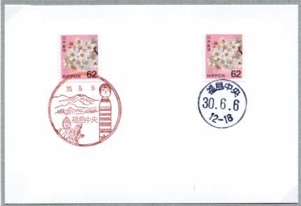 0652福島中央