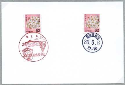 0653福島曾根田