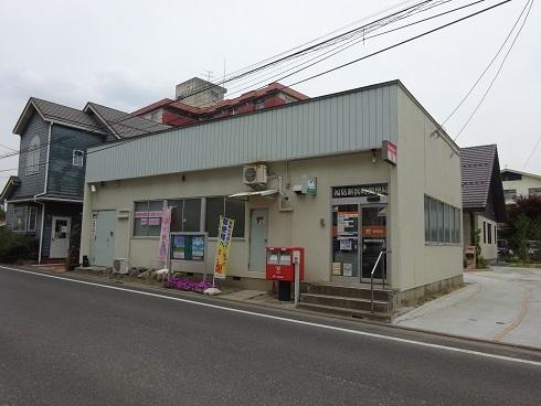 3539福島新浜町