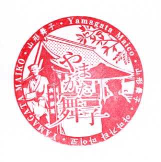 0587山形駅観光案内所