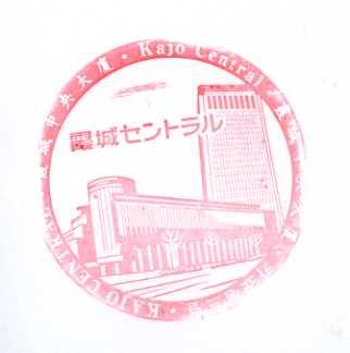 0589霞城セントラル