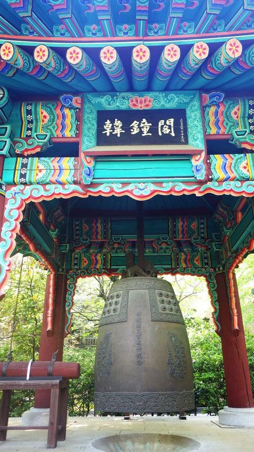 エミレの鐘・韓鐘閣