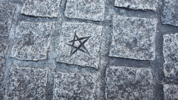 ピンコロ石 星マーク