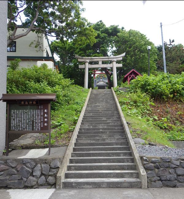 階段 礼文厳島神社