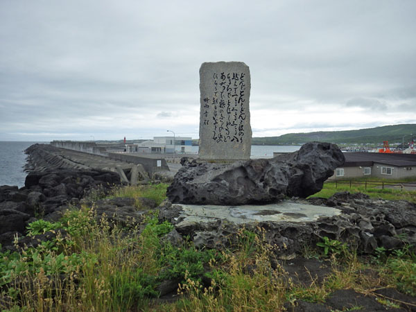 沓掛岬 時雨音頭の碑