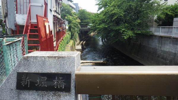新堀はしから滝澤橋